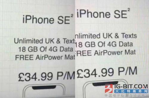 iPhone SE2 草稿曝光:可能加入无线充电功能