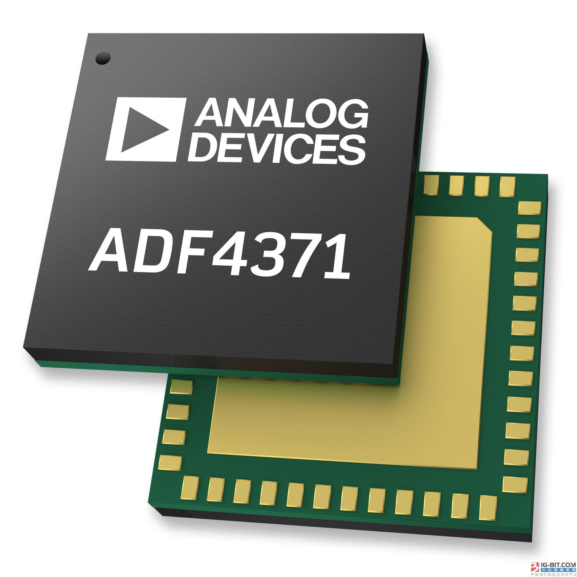 ADI推出适用于下一代射频、微波和毫米波应用最先进的PLL/VCO解决方案