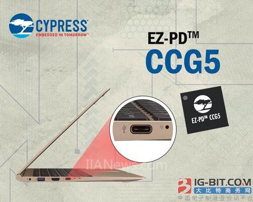赛普拉斯的USB-C控制器获得英特尔和AMD参考设计认证