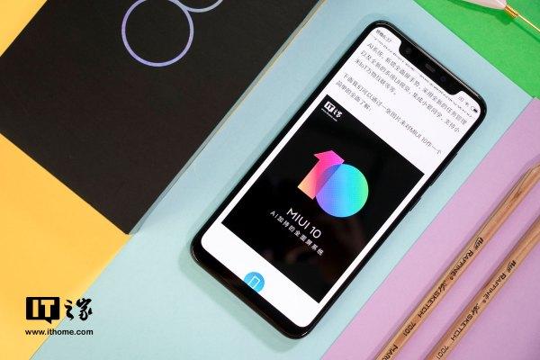 小米8手机预售版已发货 内置独立红外镜头及红外照明元件等