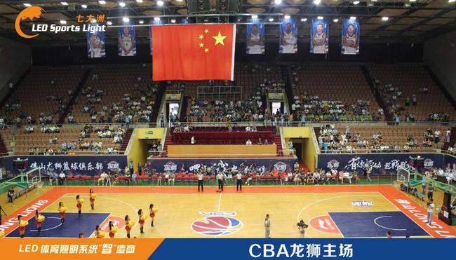 中国体育场馆设施论坛举行 LED体育照明市场迎机遇