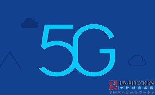华为在巴林举办5G研讨会