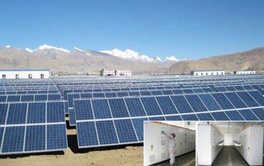 浙江东阳横店东磁光伏电站项目已并网发电约9500万千瓦