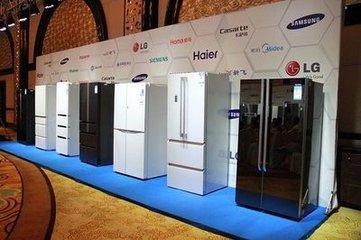 冰箱行业竞争已近决赛 中小品牌面临洗牌出局危险