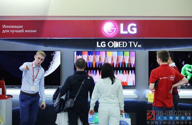 手机进入OLED时代 LG显示:公司将继续生产LCD屏幕