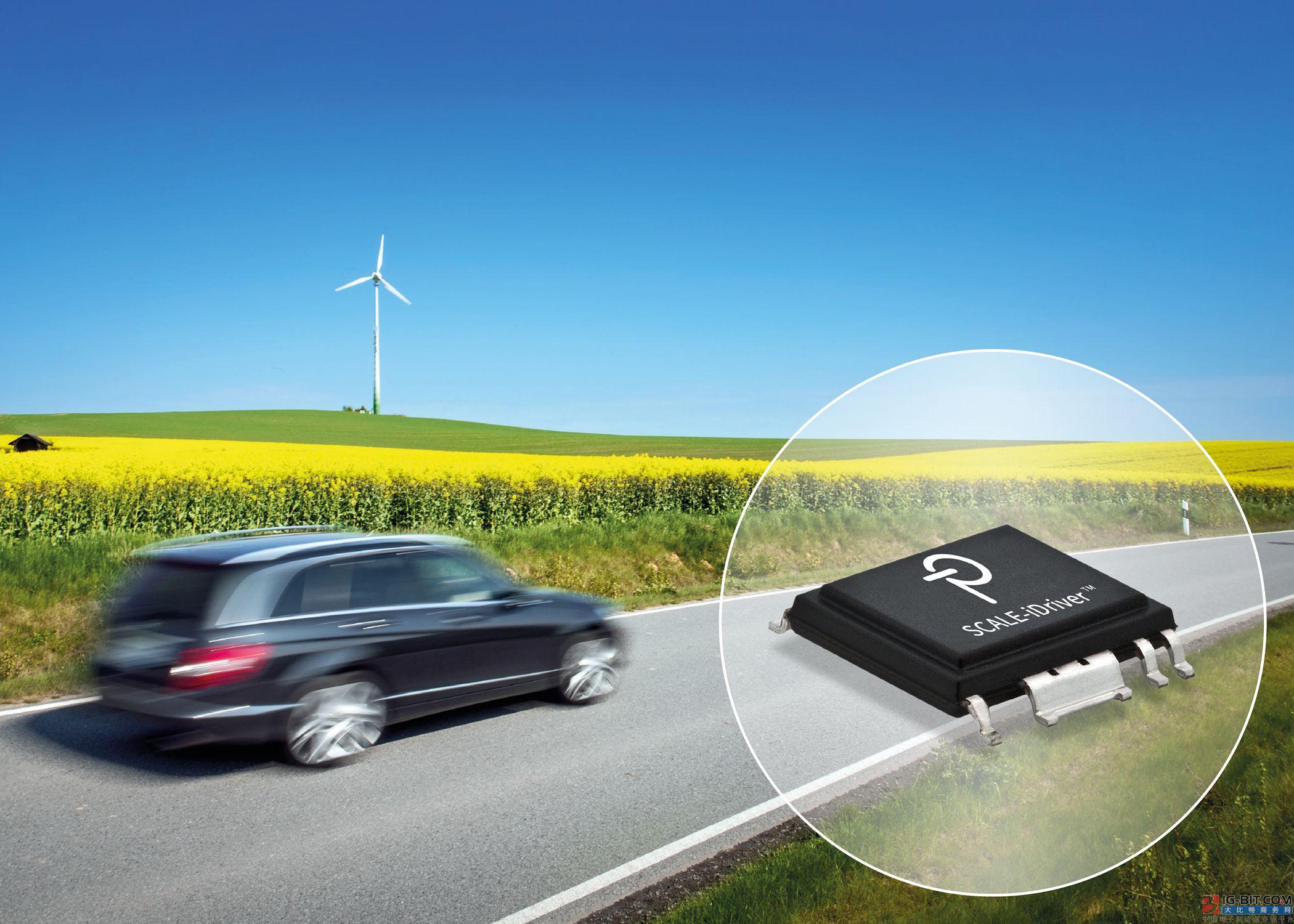 Power Integrations现可提供已通过汽车级AEC-Q100认证的SCALE-iDriver IC