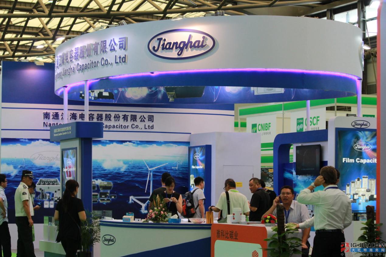 MAXWELL、奥威、江海、力容亮相8月上海超级电容展