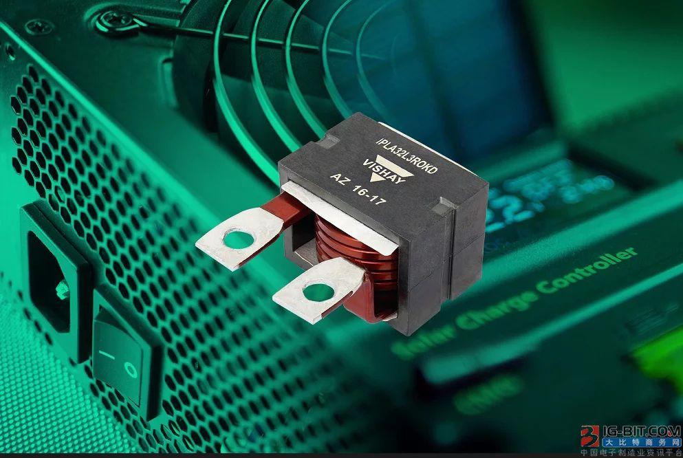 Vishay新款电感以更小的体积提供与绕线电感相同的性能