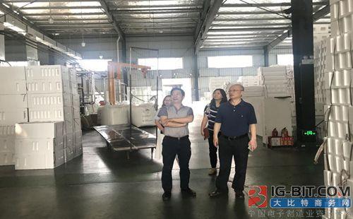 德阳市商务局走访调研帛汉电子有限公司