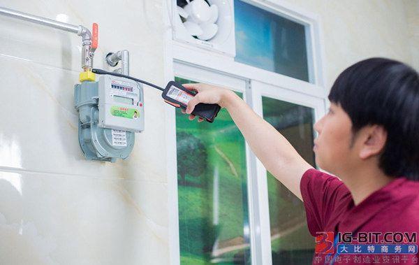 北京顺义全区域更换智能水表燃气表 惠及23万用户