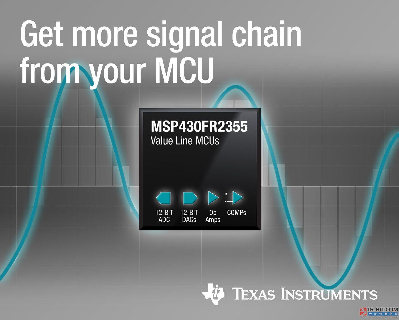 以高集成度为核心:新型MSP430™微控制器 为感测应用提供可配置的信号链元件