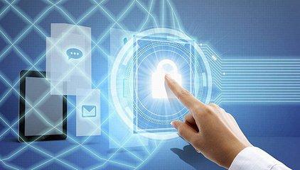 边缘计算技术在安防行业的发展与应用