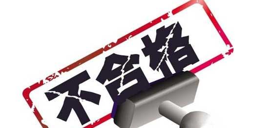 贵州省电线电缆抽检仅1批次不合格 长通线缆上榜