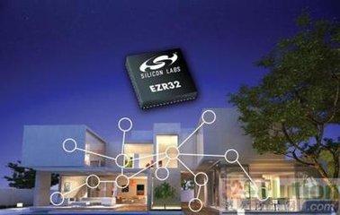 Silicon Labs让物联网无线连接方案更智能、更互联