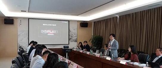 OLED专利技术涌现 LGD加速布局高端电视市场