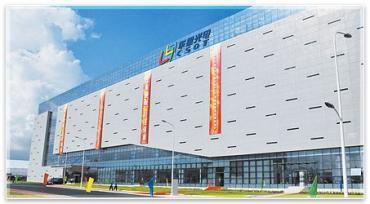华星光电11代线的OLED业务将使用喷墨印刷技术
