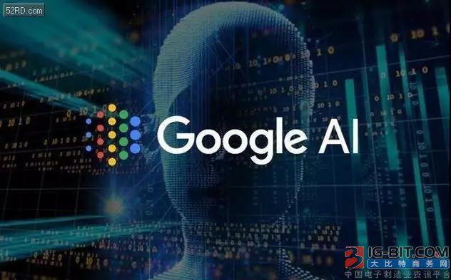 谷歌宣布将禁止其AI技术武器化 但仍会与军方合作