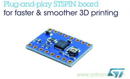 ST 高速、高分辨率电机驱动板 使开源3D打印机性能最大化