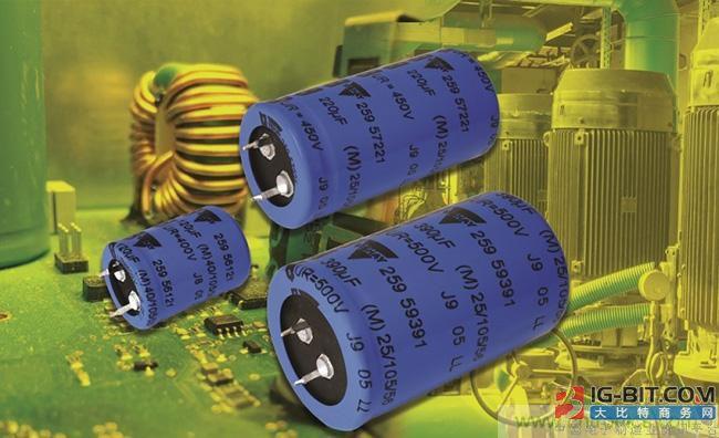 Vishay宣布推出新系列小尺寸卡扣式功率铝电解电容器