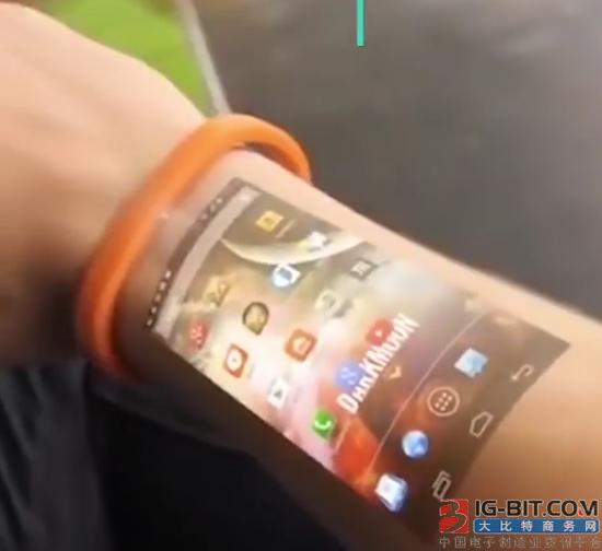 腕带投影手机即将问世 手臂秒变触控屏
