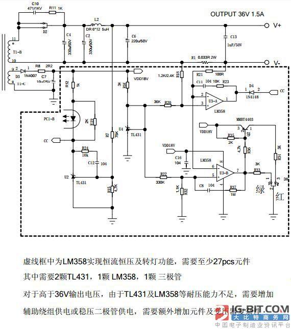 恒流转灯控制芯片,更好充电器解决方案  目前,很多工程师在使用lm358