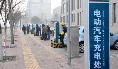 广东省发布充电基础设施建设补贴计划