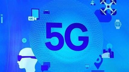 联发科5月营收同比增长10.68% 已推出首颗5G数据芯片