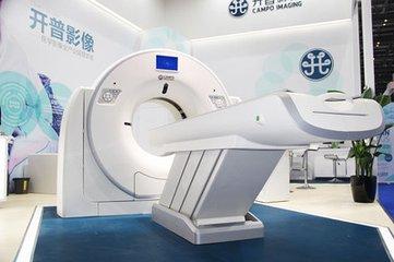 开普医疗高端医学影像设备研发及产业化基地开工建设