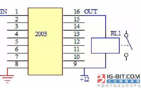 集成电路2003驱动继电器