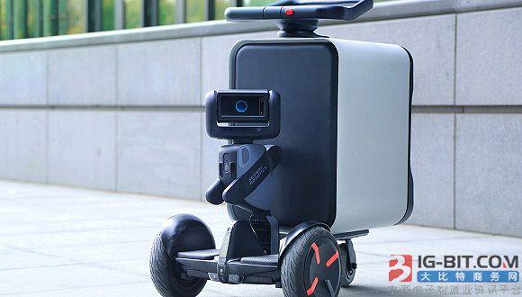 腾讯涉足配送机器人 互联网巨头们开辟全新战场