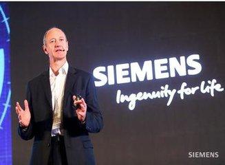 """西门子以数字化驱动创新 推进建设21世纪""""数字丝绸之路"""""""