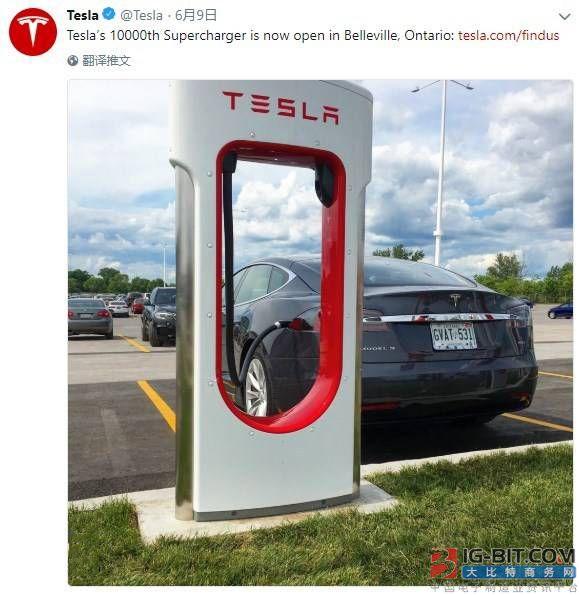 特斯拉全球第10000个超级充电桩投入使用