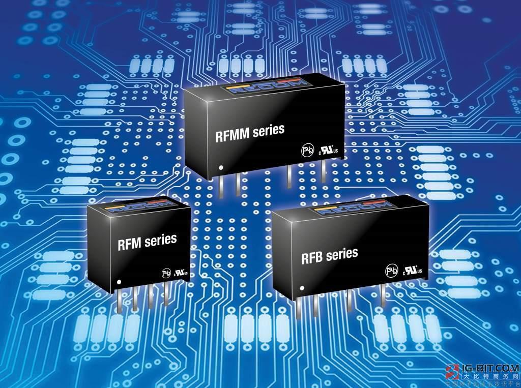 儒卓力推出RECOM Power的低成本1W隔离式DC/DC转换器  以满足不断增加的市场需求