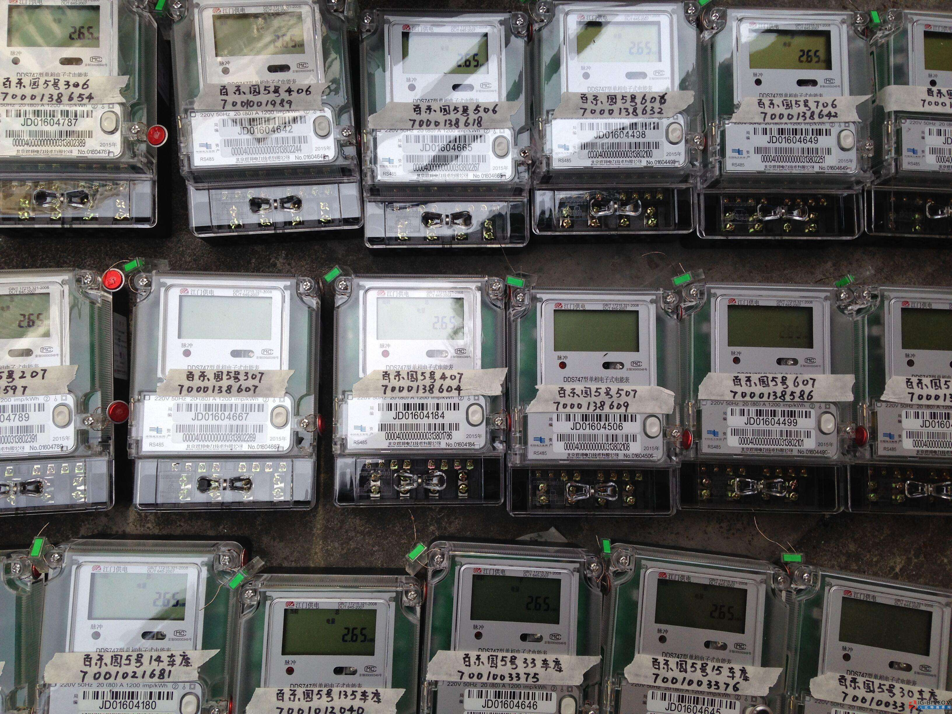 《电能表用元器件时钟芯片技术规范》宣贯会召开