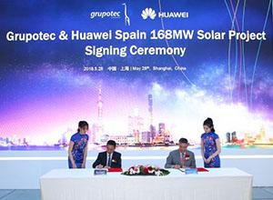 华为向西班牙太阳能项目提供168MW逆变器