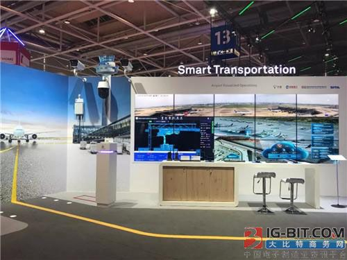 华为面向全球重磅发布智慧机场2.0解决方案