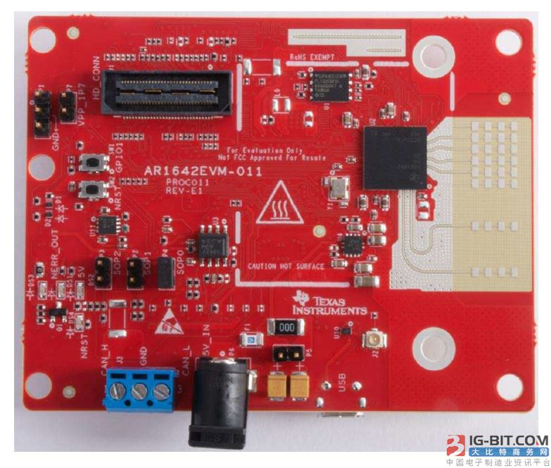 大联大世平集团推出基于TI产品的短距离雷达参考设计