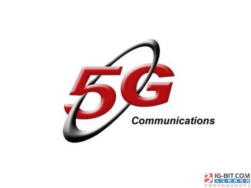 厦门公交集团与大唐移动签署5G车联网合作协议