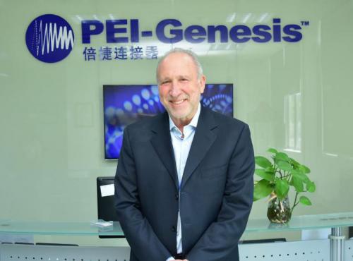 美国老牌企业如何看待如今中国电子产业的变化和机会?