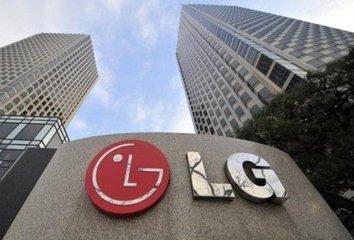 LG开发出热电半导体 大幅缩小家电体积