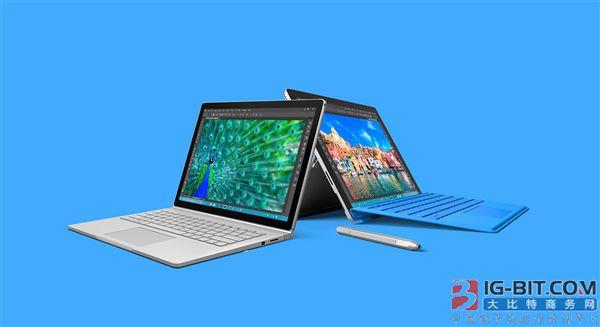 微软Surface新情报:10寸小屏今夏来