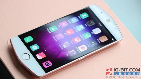 美图手机宣布将与兰博基尼合作 或推跨界合作限量版