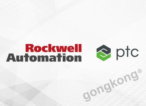 PTC与罗克韦尔自动化宣布达成战略伙伴关系