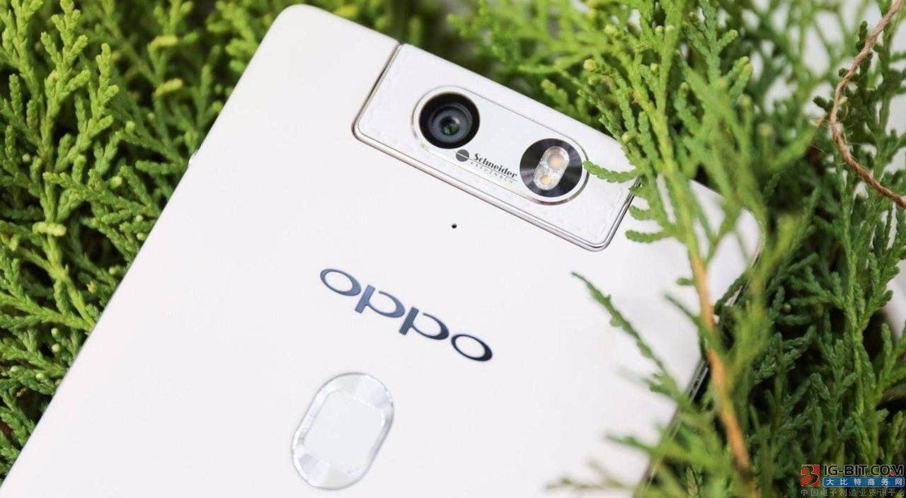 OPPO计划2019年推出5G手机
