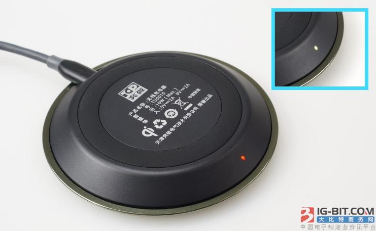 突破技术推出新款无线充电器(TU0010):可间隔8mm充电