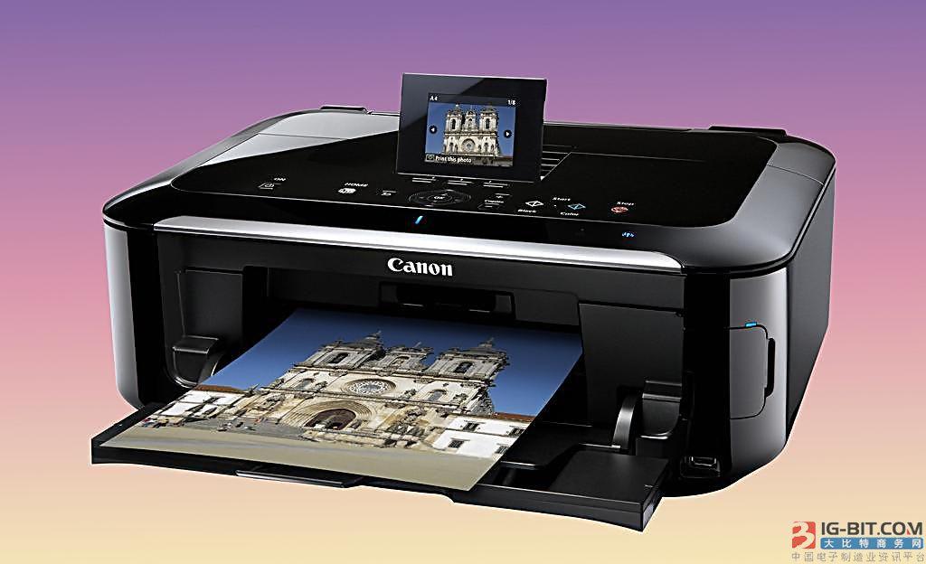 打印机摄像头易被黑 物联网设备恐成网络安全重灾区