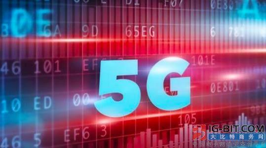 北欧五国宣布合作 成首个5G互联地区