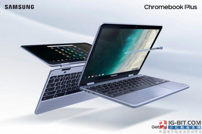 三星宣布Chromebook Plus(V2)变形笔记本电脑