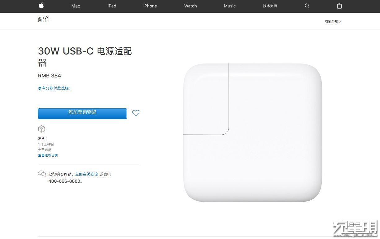 首发:苹果新款30W与原有29W USB-C电源适配器对比评测