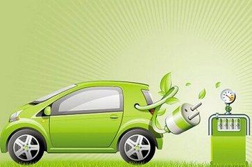 2018年贵州毕节将投资1000多万新建72个充电桩